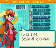 Play Rockman EXE 4.5 – Real Operation Online