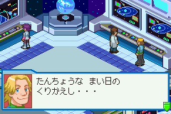 Play Rockman EXE 4 – Tournament Blue Moon Online