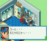 Play Rockman EXE 5 – Team of Blues Online