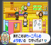 Play Sakura Momoko no UkiUki Carnival Online