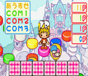 Play Sanrio Puroland – All Characters Online