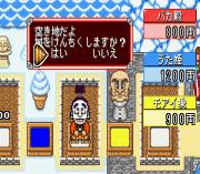 Play Shimura Ken no Baka Tonosama – Bakushou Tenka Touitsu Ga Online