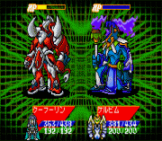 Play Shin Megami Tensei Devil Children – Hikari no Sho Online