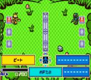 Play Shingata Medarot – Kabuto Version Online