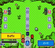 Play Shingata Medarot – Kuwagata Version Online