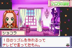 Play Sugar Sugar Rune – Heart Ga Ippai! Moegi Gakuen Online