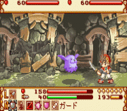 Play Summon Night 3 (alpha english translation) Online