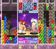 Play Super Puzzle Fighter II Turbo Online