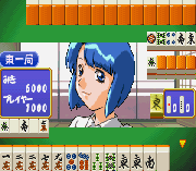 Play Super Real Mahjong Dousoukai Online