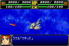 Play Super Robot Taisen R Online