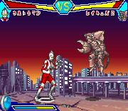 Play Taiketsu! Ultra Hero Online