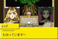 Play Tales of the World – Narikiri Dungeon 2 Online