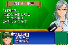 Play Tantei Gakuen Q – Meitantei wa Kimi da! Online