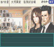 Play Tantei Jinguuji Saburou – Shiroi Kage no Shoujo Online