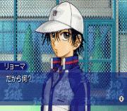 Play Tennis no Ouji-sama – Aim at the Victory! Online