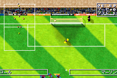 Play Total Soccer Advance Online