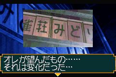 Play Touhai Densetsu Akagi – Yami ni Mai Orita Tensai Online
