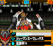 Play Toukon Heat Online
