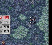 Play Ultra Keibitai – Monster Attack Online