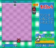 Play Wanko de Kururin! Wancle Online