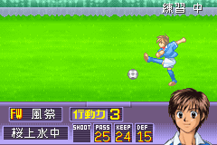Play Whistle! – Dai-37-kai Tokyo-to Chuugakkou Sougou Taiiku Online