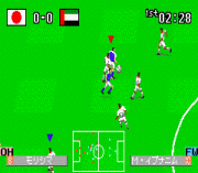 Play World Advance Soccer – Shouri e no Michi Online
