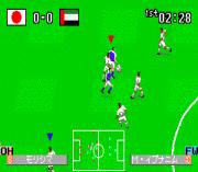 Play World Advance Soccer – Shouri e no Michi Online