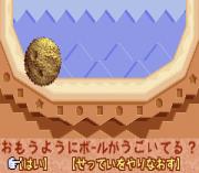 Play Yoshi no Banyuuinryoku Online