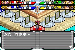 Play Yu-Gi-Oh! – Sugoroku no Sugoroku Online
