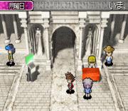 Play Yu-Gi-Oh! Duel Monsters International 2 Online