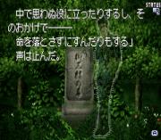 Play Yuureiyashiki no Nijuuyojikan Online