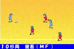 Play Zen-Nihon Shounen Soccer Taikai 2 – Mezase Nihon-ichi! Online