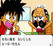 Play Zettaizetsumei Dangerous Jiisan 3 – Hateshinaki Mamonoga Online