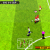 Play 2006 FIFA World Cup - Germany 2006 Online