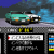 Play Initial D – Another Stage Online