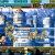 Play Astro Boy - Omega Factor Online