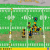 Play Backyard Sports - Football 2007 Online