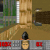 Play Doom II Online